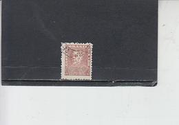 BRASILE 1954-56 - Yvert  583° -  Serie Corrente - - Brasile