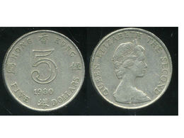HONG KONG 5 Dollars 1980 - Hong Kong