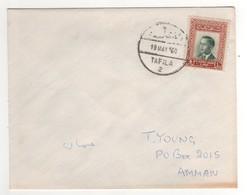 Timbre Sur Letttre Du 19 May 1960 De Tafila Pour Amman , TB - Jordanie
