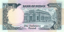 SUDAN P. 32 1 P 1985 UNC - Soudan