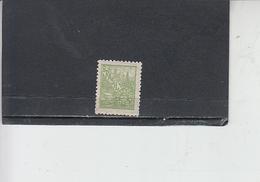 BRASILE 1947/55 - Yvert  463A** - Serie Corrente - Brasile