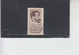 BRASILE 1961 - Yvert  700° - Selassie - Brasile