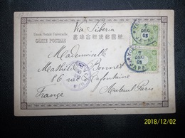 Japan: 1903 PPC To France (#TK9) - Japan