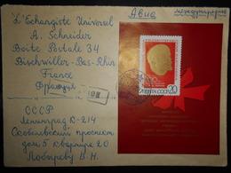 Urss Bloc Lettre De 1970 Pour Bischwiller - 1923-1991 URSS