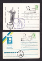 Ukraine: 2x Cover To Poland, 1992, 2 Stamps, Special Cancel, Shevchenko, Poet, Author, Literature (traces Of Use) - Oekraïne