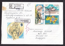 Ukraine: Cover To Belarus, 1998, 3 Stamps, Airplane, Spaceshuttle, Transport, Inflation: 50,000 K (minor Damage) - Oekraïne