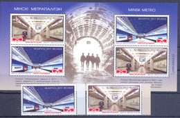 2017. Belarus, Minsk Metro, 2v + S/s, Mint/** - Belarus