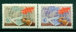 URSS 1960 - Y & T N.2327/28 - Semaine Internationale De La Lettre écrite - 1923-1991 URSS
