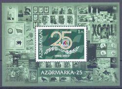"""2017. Azerbaijan, 25y Of """"Azermarka"""", S/s, Mint/** - Azerbaïdjan"""