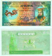 Macao , Macau , 1984 , Hell Note , Billet De Banque D'Enfer , 100 Patacas - Macao
