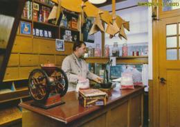 Orvelte - Oude Ambachten - Dorpswinkel [AA18-2.028 - Pays-Bas