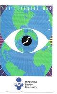 Télécarte Yeux Oeil Phonecard  (G 545) - Sans Puce