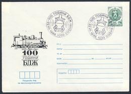 Bulgaria Bulgarien 1988 Cover / Brief - Bulgarian State Railways / Eisenbahn / BDZ (Bulgarski Darzhavni Zheleznitsi) - Treinen