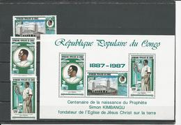 CONGO Scott 798-810 800a Yvert 820-822 BF42 (4) ** Cote 10,50 $ 1987 - Congo - Brazzaville