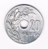 20 LEPTA 1959  GRIEKENLAND /8198// - Grèce