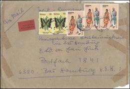 KENYA Brief Postal History Envelope Air Mail KE 005 Butterfly National Costume - Kenya (1963-...)