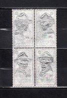 Congo  1971  .   Y&T  Nº    311/314    * * - República Democrática Del Congo (1964-71)