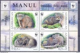 2016. Azerbaijan, WWF, Wild Cat Monul, 4v, Mint/** - Azerbaïdjan