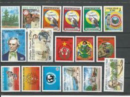 CONGO Voir Détail (17) ** Cote 14,90 $ 1988 - Congo - Brazzaville