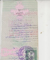Saudi Arabia Revenue Stamps On Document (A-604) - Saudi Arabia