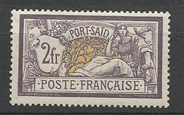 PORT-SAID N° 33 NEUF* TRACE DE CHARNIERE TB / MH - Port-Saïd (1899-1931)