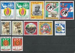 CONGO Voir Détail (12) ** Cote 14,10 $ 1989 - Congo - Brazzaville