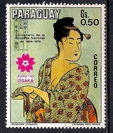 Paraguay 1970 - Events In Japan - World's Fair Osaka - Paraguay