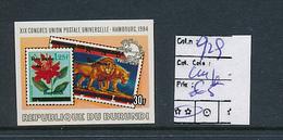 BURUNDI COB 929 IMPERFORATED MNH - 1980-89: Neufs