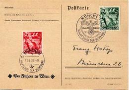 (Lo2859) Karte DR SSt. München - Deutschland