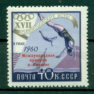 URSS 1960 - Y & T N. 2321 - Exposition Philatélique De Riccione - 1923-1991 URSS