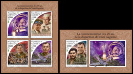 GUINEA REP. 2018 **MNH Yuri Gagarin Space Raumfahrt Espace M/S+S/S - IMPERFORATED - DH1847 - Africa