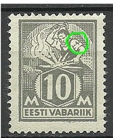 ESTLAND Estonia 1928 Michel 73 E: 4 ERROR Abart Pos. 71 * - Estonie