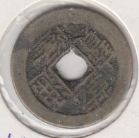 @Y@   China   Cash  1875 / 1918     (4761) - China