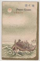 3504 Japan Priest Gessho  Two In A Boat - Japan