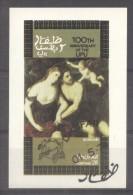 Dhufar 1971 Paintings, Mini Imperf.sheet, Used AI.010 - Oman