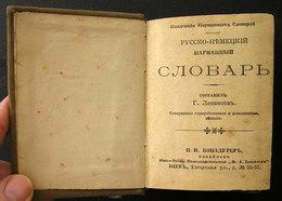 1900s Русско-немецкий карманный словарь / составил Г. Левинсон - Books, Magazines, Comics