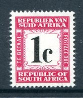 South Africa 1961-69 Postage Dues - 1st Wmk. - 1c Carmine MNH (SG D51) - Postage Due