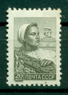URSS 1960 - Y & T N. 2090A - Série Courante - 1923-1991 URSS
