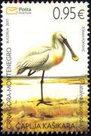 2017 Birds, Eurasian Spoonbill, Fauna, Montenegro, MNH - Montenegro