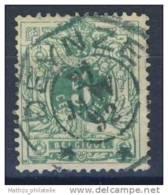D - [DEL-229-3]N° 45 Obl Deynze - 1869-1888 Lying Lion