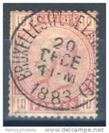 D - [DEL-247-6]N° 38 Obl Bruxelles (PL. De La Chapelle) Nipa +200 - 1883 Léopold II