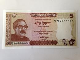 Billete Bangladesh. 5 Taka. 2014. Sin Circular - Bangladesh