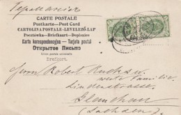 Russia Postcard  1905 - 1857-1916 Impero