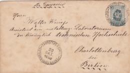 Russia Enveloppe 1888 - 1857-1916 Impero