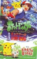 POKEMON * TELECARTE JAPON * Comics * NINTENDO (270) MANGA * ANIME * PHONECARD JAPAN * MOVIE * FILM * CINEMA - Comics