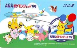 POKEMON * TELECARTE JAPON * Comics * NINTENDO (271) ANA AIRPLANE MANGA * ANIME * PHONECARD JAPAN * MOVIE * FILM * CINEMA - Comics
