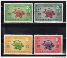 D - [TC091-01]ETHIOPIE-PA-AIRMAIL YV  N° 31/34 @X-MLH@ UPU - U.P.U Union Postale Universelle, Avec Embleme - Ethiopie