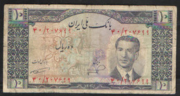 10 РИАЛОВ ИРАН Шах ПЕХЛЕВИ 1951г - Iran