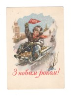 02843 Soviet Russia Ukraine 1956 Happy New Year - Anno Nuovo