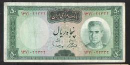 50 РИАЛОВ ИРАН Шах ПЕХЛЕВИ 1969г - Iran